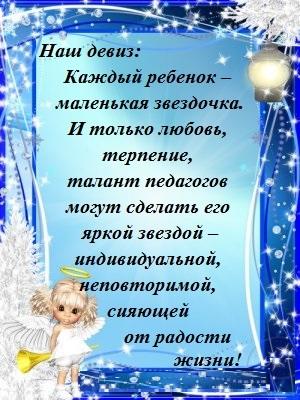 1320513051_c0313832bac5
