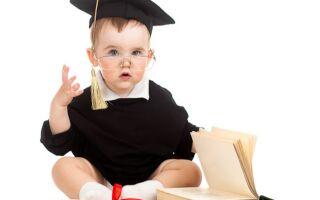 Курсы для развития детей с 1 до 3-х лет