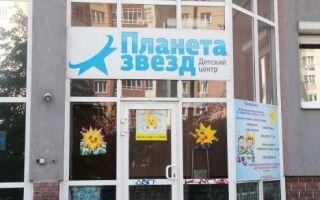 Мы переехали на Татищева, 94