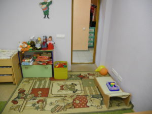 детский сад на Татищева9